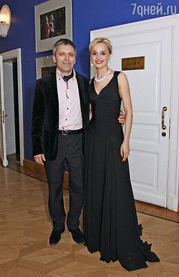 Наталья Быстрова и Дмитрий Богачев