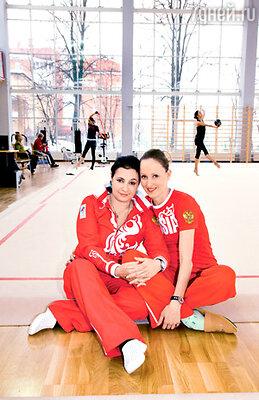 Ирина Винер и Амина Зарипова