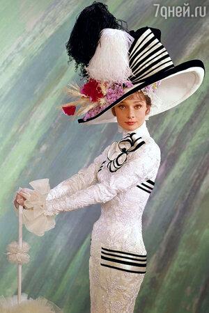 Одри Хепберн. Кадр из фильма «Моя прекрасная леди». 1964 г.