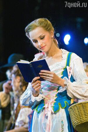 Наталия Быстрова в мюзикле «Красавица и Чудовище»