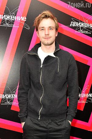 Ведущий церемонии открытия, актер Александр Петров