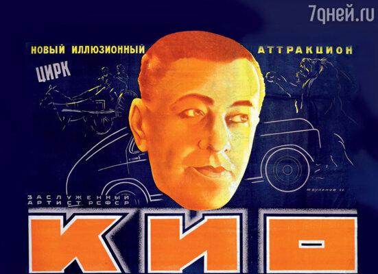 «Когда в Ленинграде началось наводнение, Эмиль Теодорович сказал: «В первую очередь спасайте рекламу!»