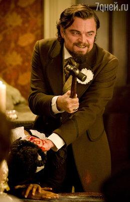 В роли Кэлвина Кэнди. «Джанго освобожденный», 2012 год