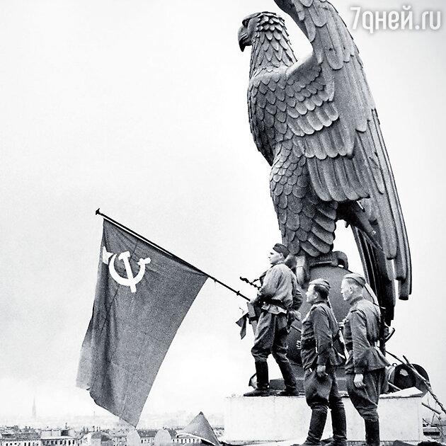 Советские солдаты водрузили над рейхстагом Знамя Победы