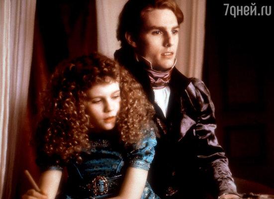 12-летняя Кирстен Данст с Томом Крузом в фильме «Интервью свампиром». 1994 г.