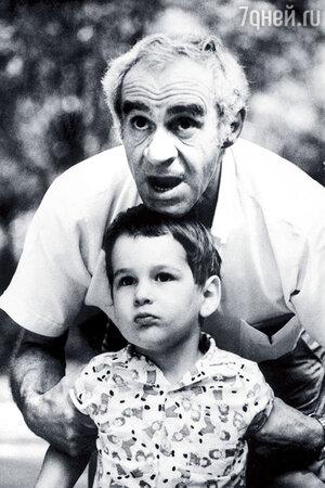 Зиновий Гердт с внуком