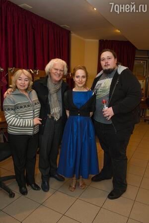 Юрий Куклачев с женой Еленой,  Екатерина Куклачева, Лука Затравкин-Сафронов