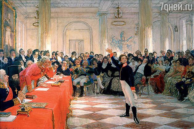 «Пушкин на акте в лицее 8 января 1815 года»