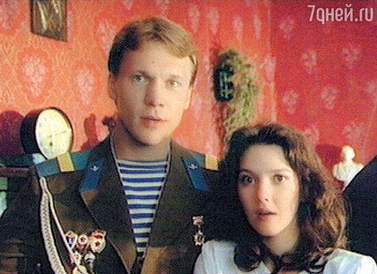 Кадр из фильма «Все будет хорошо»