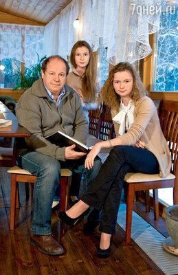С дочерьми Марией и Анной
