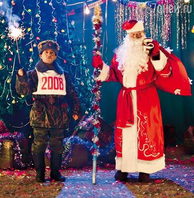 Новогодний солдат (Игорь Гаспарян) и Дед Мороз (Борис Щербаков)