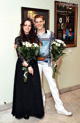 Дарья Николаева и Павел Табаков