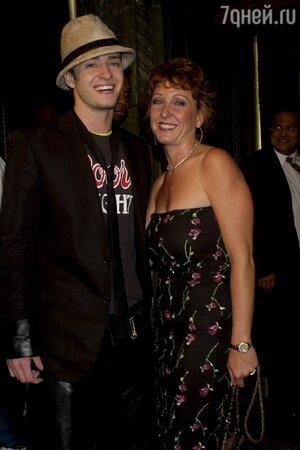 Джастин Тимберлейк с мамой