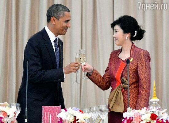 Бакар Обама и Йинглак Чинават