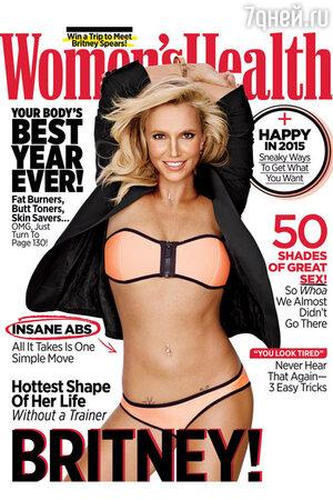 Обложка women's health с Бритни Спирс