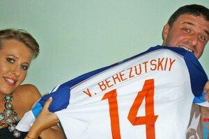 Собчак и Виторган поддержали аукцион «Лыжи мечты»