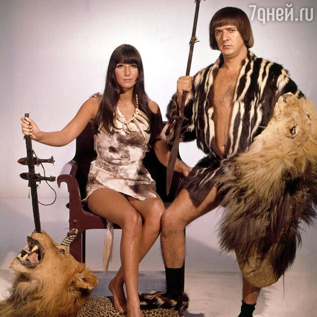 Шер и Сонни Боно
