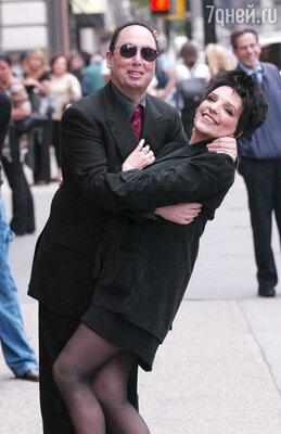 Четвертое замужество Лайзы Миннелли — с Дэвидом Гестом — закончилось скандальным судебным процессом