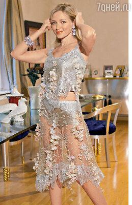 Этот ажурный костюм Инны сшит из... палантина