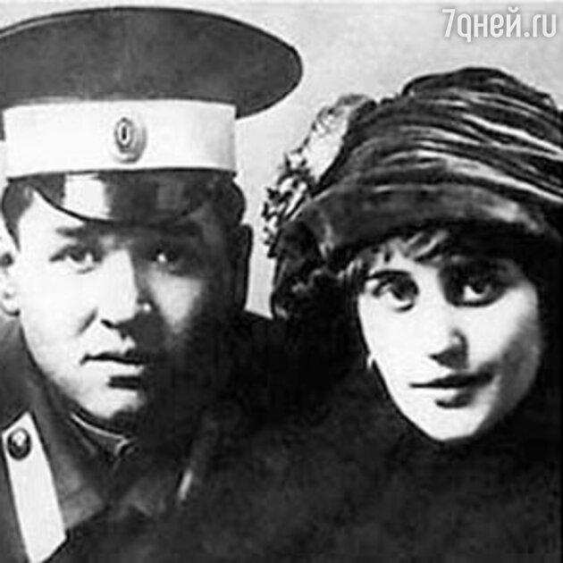 Вера Холодная с мужем Владимиром Холодным