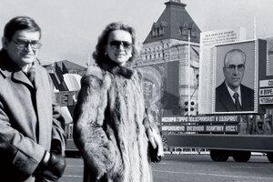 Татьяна Квардакова. Андроповы. Встречи и разлуки