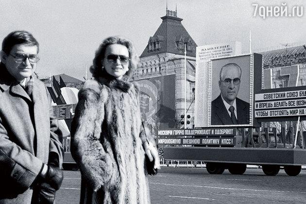 Татьяна Квардакова и Игорь Андропов