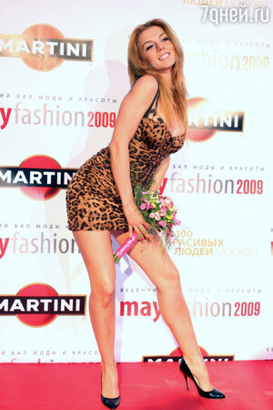 ���� �������� � ����������� ������ �� ��������� ���� ���� � ������� May Fashion � 2009 ����