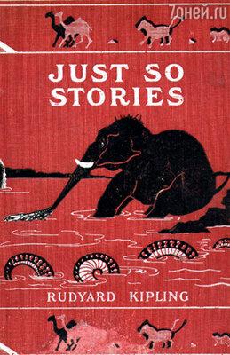 Путешествие по «Книге джунглей»