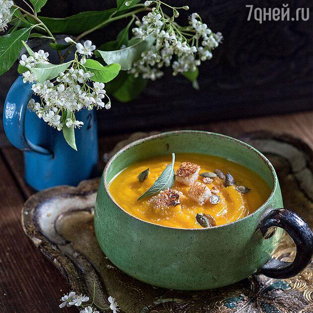 Тыквенный суп с шалфеем и семечками