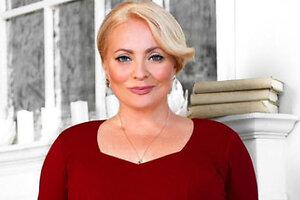 Светлана Пермякова сделает татуировку в честь рождения второго ребенка