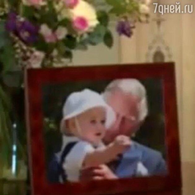 Принц Чарльз с внуком