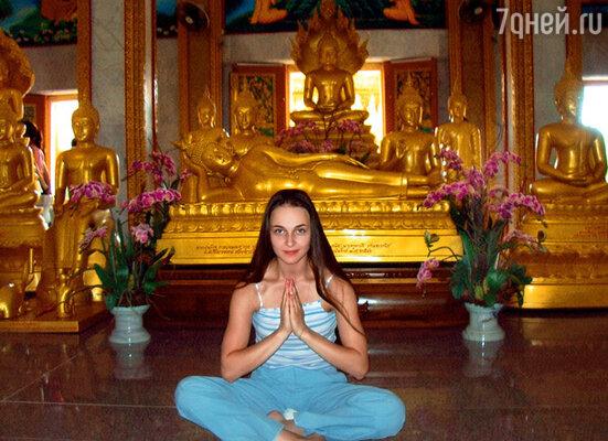 Медитация помогает Анне восстановить душевное равновесие