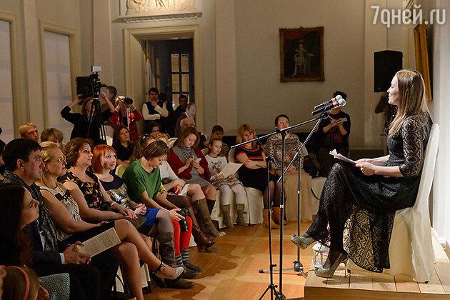 Юлия Пересильд  на литературно-театральном вечере «Сказочные чтения»