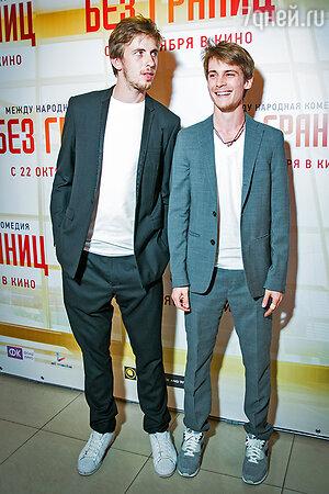 Александр Паль и Иван Янковский