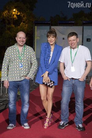 Сергей Бурунов, Елена Подкаминская, Сергей Лавыгин