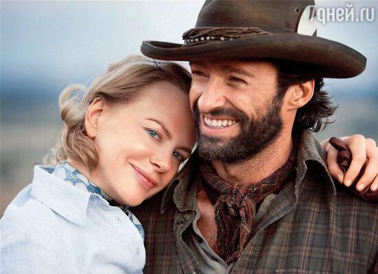 С Николь Кидман в фильме «Австралия», 2008 г.