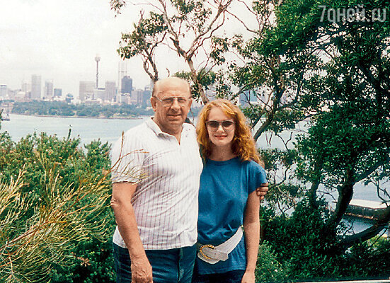 Ирина и Евгений Евстигнеев. Сидней, 1991 г.