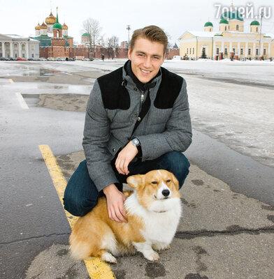 Алексей Воробьев слюбимым псом Элвисом в Туле
