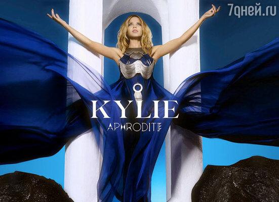 Обложка диска «Aphrodite»