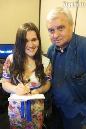 Дина Гарипова и Александр Стефанович