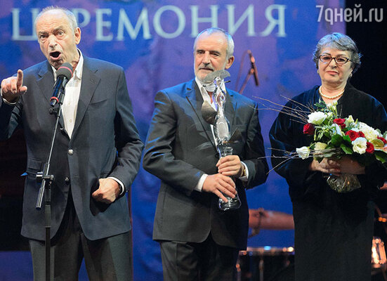 Валентин Гафт, Римас Туминас,  Каталин Любимова