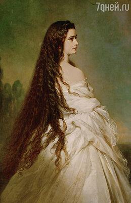 Таких чудесных локонов, как у императрицы Елизаветы Австрийской, не было ни у одной красавицы в империи, 1846 г.