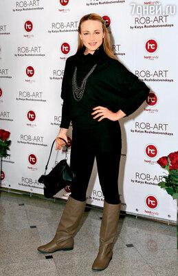 На показе новой коллекции одежды Екатерины Рождественской. 2012 г.