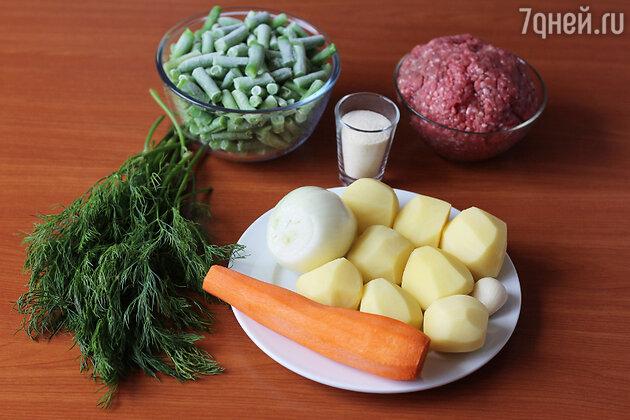 Суп с фрикадельками: пошаговый фоторецепт