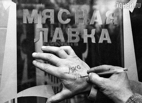 Фотовыставка «Михаил Горбачев. Perestroika»