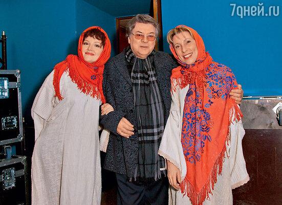 Александр Ширвиндт с Мариной Есипенко иЮлией Рутберг