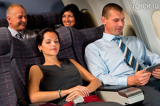 Комфортный полет