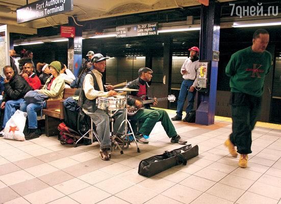 В просторных переходах и на платформах нередко выступают музыканты...