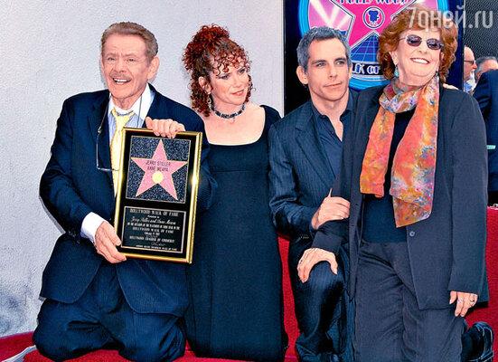 Родители Бена — Джерри Стиллер и Анна Меара (знаменитейший в Америке комедийный дуэт) — получают звезду на Аллее славы в Голливуде в компании сына и дочери Эми Стиллер. Лос-Анджелес, февраль 2007 г.