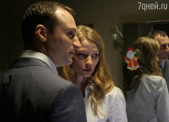 Кадр из фильма «Метро»